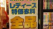 マンガ倉庫八女店11