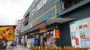 マンガ倉庫箱崎店67