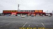 マンガ倉庫八女店39