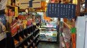 萬屋七重浜店94