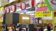 ドッポ本宮店01-19