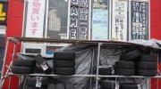 萬屋七重浜店82
