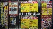 買物くん荒田店07-19