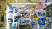 ドッポ郡山本店03-25