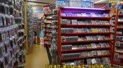 マンガ倉庫久留米店32