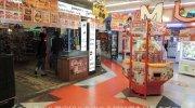 マンガ倉庫鹿児島店07-05