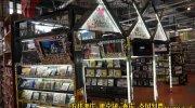 萬屋七重浜店7