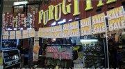 買取倉庫愛知川店12-05