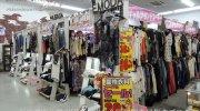 開放倉庫本巣店10