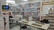 マンガ倉庫北神戸店09-06