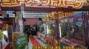 マンガ倉庫甘木店12