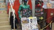 お宝家大東店09-12