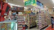 マンガ倉庫富山店10-10