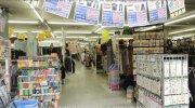開放倉庫明石西店08-07