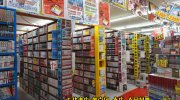 万代書店川越店90