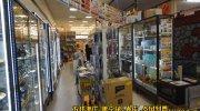 マンガ倉庫八代店86