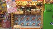 マンガ倉庫鹿児島店164