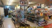 マンガ倉庫鹿児島店125