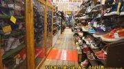 マンガ倉庫宮崎店66