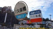 おもしろ倉庫大野店8
