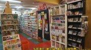 マンガ倉庫宮崎店59