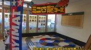 マンガ倉庫八代店10