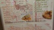 マンガ倉庫鹿児島店173