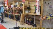 マンガ倉庫鹿児島店142