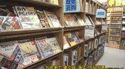 マンガ倉庫鹿児島店34