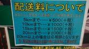 千葉鑑定団酒々井店86