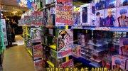万代書店長野店81