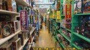 マンガ倉庫宮崎店85