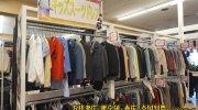 マンガ倉庫都城店98