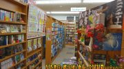 マンガ倉庫日向店54