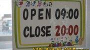 マンガ倉庫都城店84