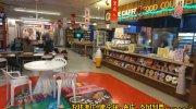 マンガ倉庫鹿児島店89