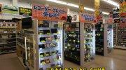 マンガ倉庫長崎時津店65