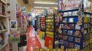 マンガ倉庫大分東店102