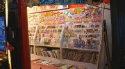 マンガ倉庫鹿児島店174