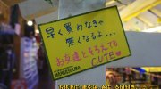マンガ倉庫日向店97