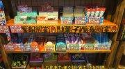 マンガ倉庫八代店88