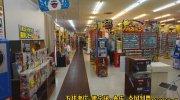 マンガ倉庫八代店54