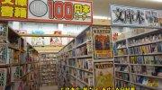 マンガ倉庫長崎時津店55