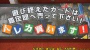 ハーマン駒生鑑定団56