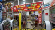 茨城鑑定団神栖店24