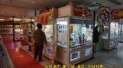 マンガ倉庫鹿児島店75