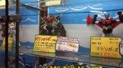 ぐるぐる大帝国牛久店71