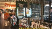 マンガ倉庫鹿児島店45