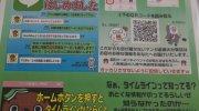 マンガ倉庫大分東店12