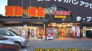 マンガ倉庫鹿児島店11